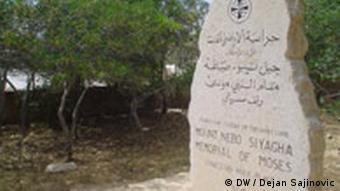 Mojsijev spomenik, jedno od mjesta koje vjernici često obilaze