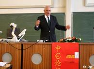 德国前驻华大使康拉德•赛兹博士在致开幕词