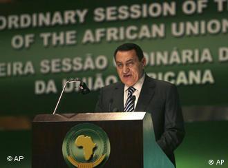 Домаќинот Хосни Мубарак