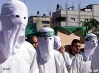 طرفداران حماس در غزه