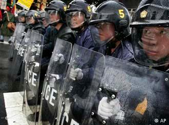 Спецподразделения японской полиции к саммиту готовы