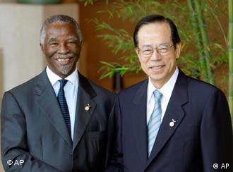 Премьер Японии Ясуо Фукуда (справа) и президент ЮАР Табо Мбеки
