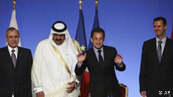 Frankreich Mittelmeer-Gipfel