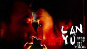 Filmplakat Lanyu