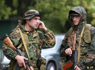 Бойцы абхазского спецназа