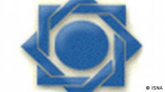 بانک مرکزی همهی بانکها را موظف کرده است تا در سامانه اعتبارسنجی مشتریان عضو شوند