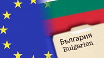 Symbolbild EU-Bericht zu Bulgarien