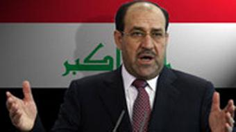 Photo montage of al-Maliki in front of an Iraqi flag