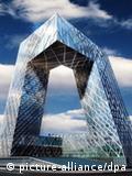中国央视新楼