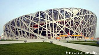 Olympiastadion in Peking (Quelle: dpa)