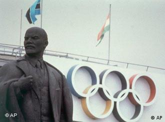 Lenin Stadium, main stadium for the 1980 Moscow Summer Olypic Games and Lenin statue, July 1980.