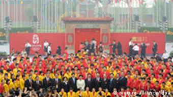 The opening ceremony of the Olympic Village in Beijing