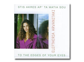 Elefterija Arvanitaki - CD The the Edges of Your Eyes