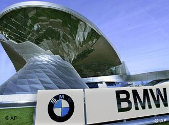 Exterior view of BMW's car delivery and entertainment center in Munich