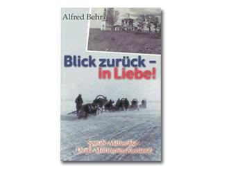 Обложка книги Альфреда Бера