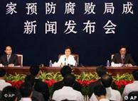 2007年,中国设立预防腐败局。但效果如何呢?
