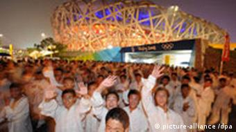 Performers at the Beijing 2008 opening ceremony