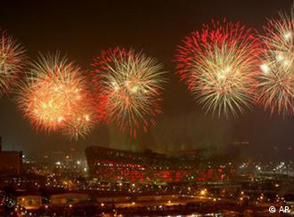مراسم آتشبازی به مناسبت گشایش بازیهای المپیک در چین در اوت ۲۰۰۸