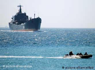 Российский боевой корабль