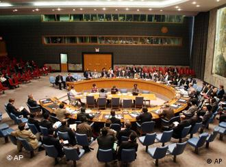 Members of the Security Council meet for a special Security Council Meeting at UN Headquarters