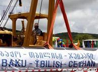 Важният за Турция петролопровод Баку-Тбилиси-Джейхан преминава през Грузия