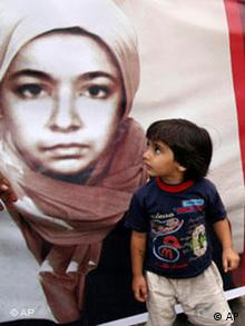 Aafia Siddiqui Plakat in Pakistan August 2008