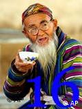 سبز چائے بڑھاپے میں ہونے والی ہڈیوں کی بیماری سے بچاؤ ممکن بناتی ہے