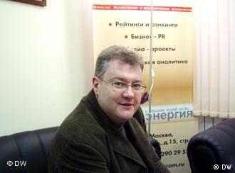 Дмитрий Орлов (фото из архива)
