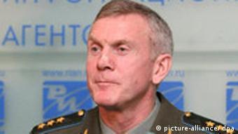 Генерал Ноговицын