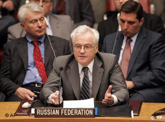 Russian ambassador to the United Nations Vitaly Churkin