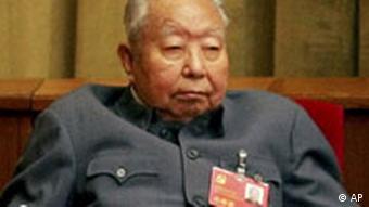 China Hua Guofeng gestorben