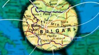 Podcast Artikel - Bulgaren im Ausland