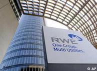 Штаб-квартира RWE в Эссене