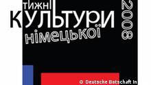 Logo Deutsch-Ukrainische Kulturwochen 2008