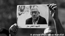 Jordanian Nahed Hattar ermordet (picture-alliance/dpa/J.Nasrallah )