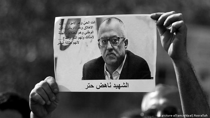 Jordanian Nahed Hattar ermordet (picture-alliance/dpa/J.Nasrallah )