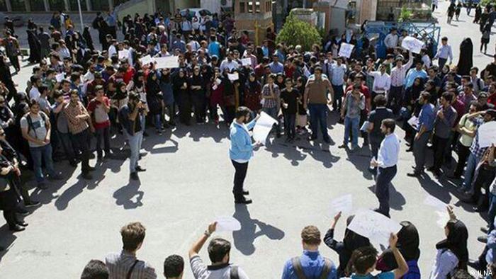 Studentenprotest Iran (ILNA)