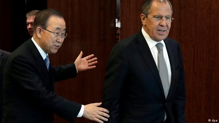 Generalsekretär der Vereinten Nationen Ban Ki-moon (dpa)