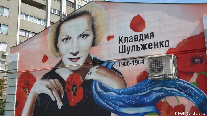 Mauerbild in Charkiw Klawdija Schulschenko (DW/R. Goncharenko)