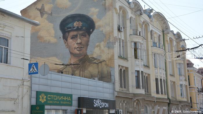Mauerbild in Charkiw Leonid Bykow (DW/R. Goncharenko)
