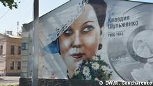 Mauerbild in Charkiw Klawdija Schulschenko