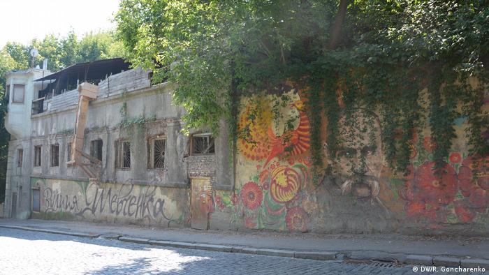 Mauerbild in Charkiw Taras Schewtschenko (DW/R. Goncharenko)