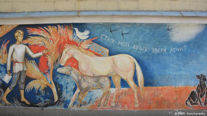 Mauerbild in Charkiw Sergej Jesenin (DW/R. Goncharenko)