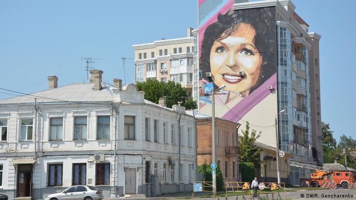 Mauerbild in Charkiw Natalia Fatejewa (DW/R. Goncharenko)