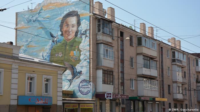 Mauerbild in Charkiw Valentina Grisodubowa (DW/R. Goncharenko)