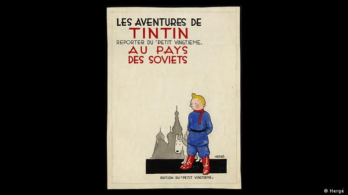 poster from Hergé exhibition in Paris (Hergé )