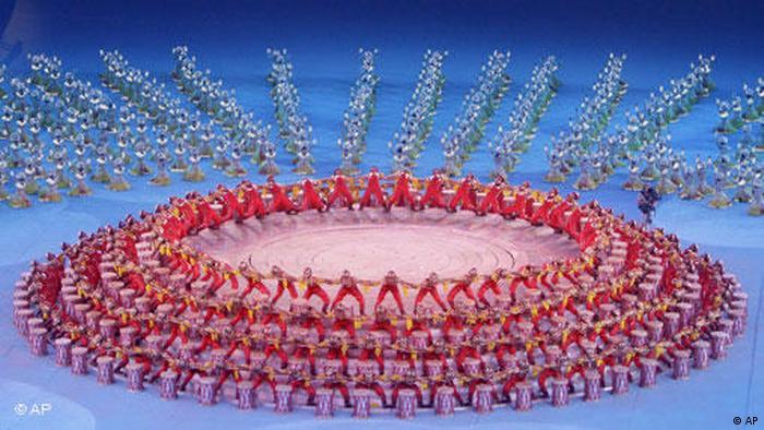 बीजिंग ओलंपिक