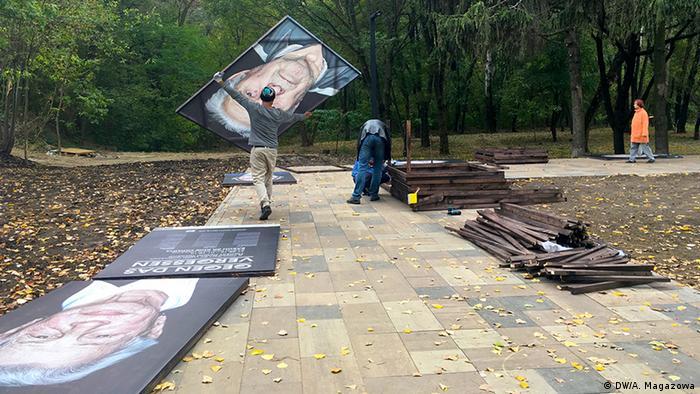 Ukraine Gedenkstätte Babi Jar bei Kiew (DW/A. Magazowa DW/A. Magazowa)