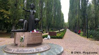 Μνημείο για τα παιδιά που δολοφονήθηκαν στο Μπάμπι Γιαρ