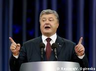 Петро Порошенко знову згадав про необхідністьстворити Служби фінансових розслідувань (архівне фото)